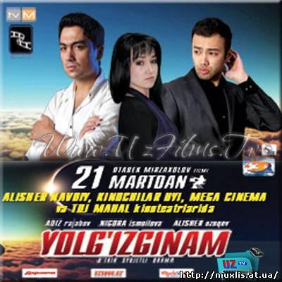 Узбекский фильм 2018 года на узбекском